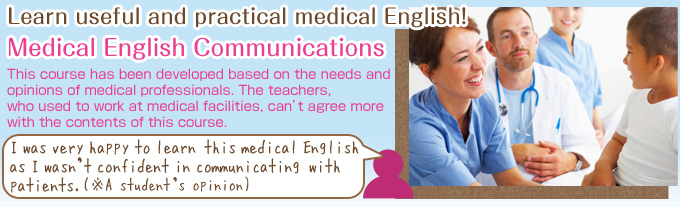 Learn useful and practical medical English!