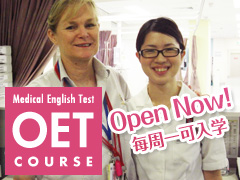 preparation for the medical english test OET course in Sydney
